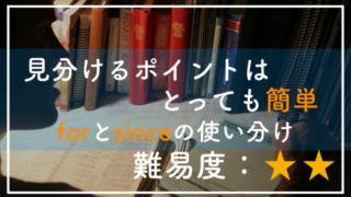 たくさんの本と男性