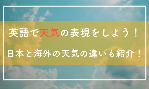 晴れた空の画像