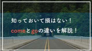 車のない山道