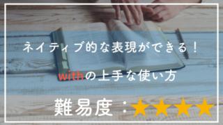 付箋が付いている本